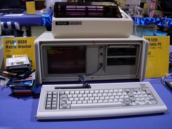 Retro Computing - Vintage Computer Festival Zürich 2019